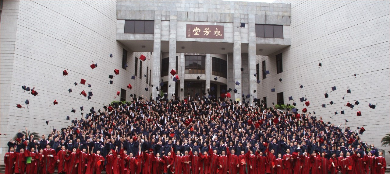 Image result for SUN YAT SEN SCHOOL OF BUSINESS