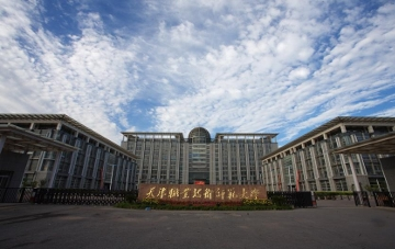 Tianjin Normal University
