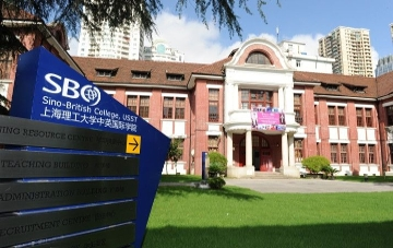 The Sino-British College, USST