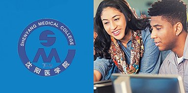 Shenyang Medical Colleg