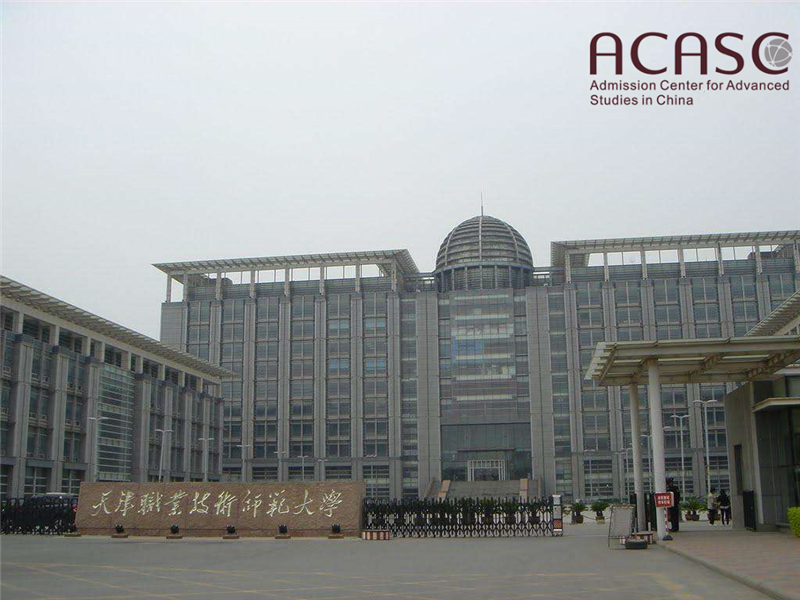 Tianjin University of Technology and Education