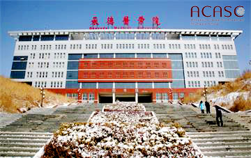 Chengde Medical University