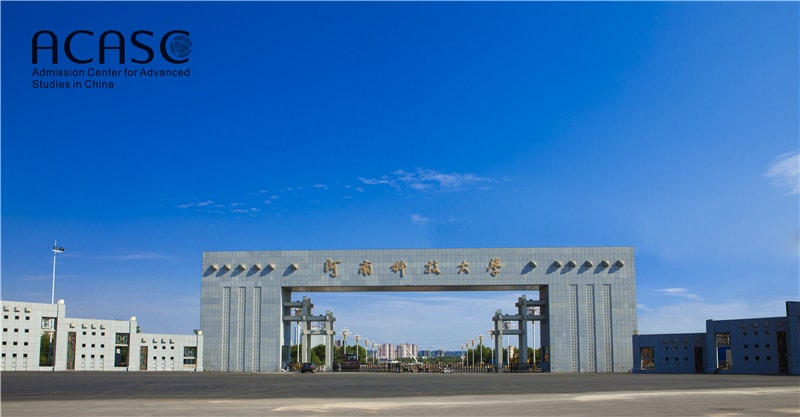 Henan University of Science and Technology