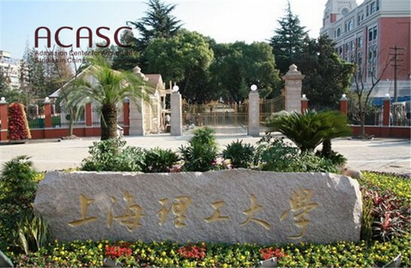 University of Shanghai for Science and Technology