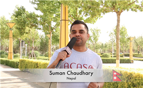 ACASC Study in China - Suman Chaudhary