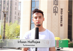 ACASC Study in China - Irfaan Haffajee
