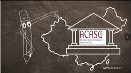 ACASC-Study in China