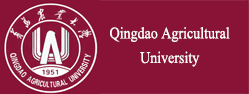 Qingdao Agricultural University