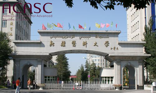 Xinjiang  Medical Universiy