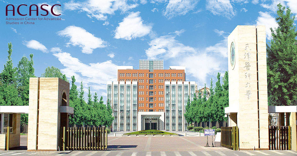 Tianjin Medical University