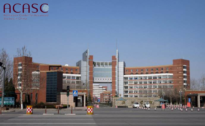 Binzhou University