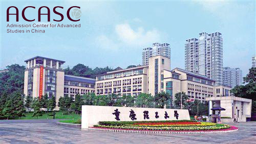 Chongqing University of Technology
