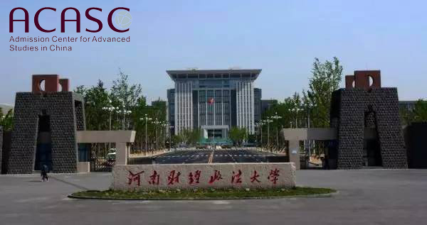 Henan University Economics and Law