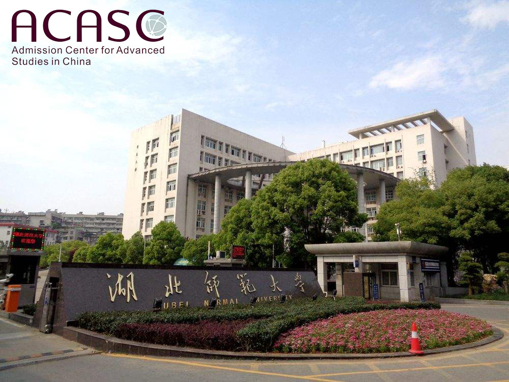 Hubei Normal University