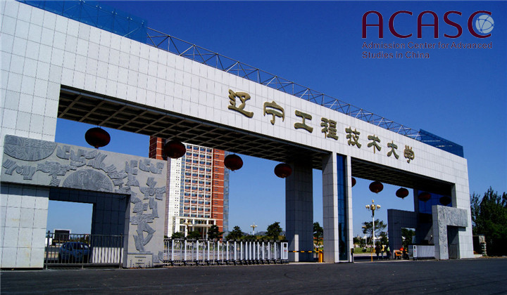 Liaoning Technical University